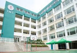 International Montessori Primary School