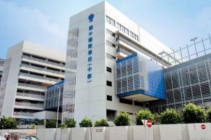 Yew Chung International School